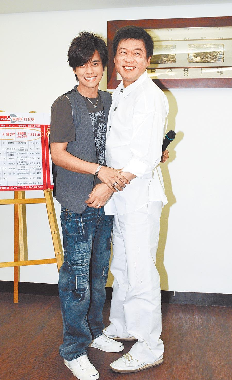 孫德榮(右)與羅志祥2008年曾公開破冰同台,不過孫德榮昨說那是「假和解」。(資料照片)