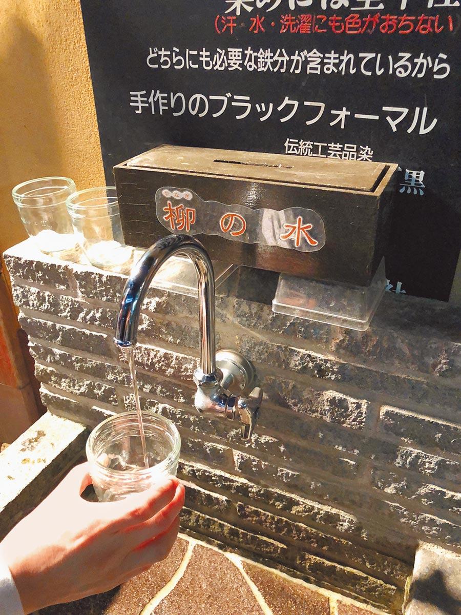 日本茶聖千利休曾以「柳の水」泡出好茶。(劉育良攝)