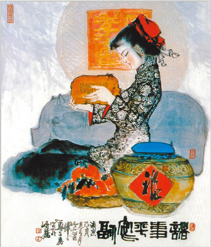 鄭正慶,《諸事平安福》,70×85cm,1995年。 照片提供鄭正慶