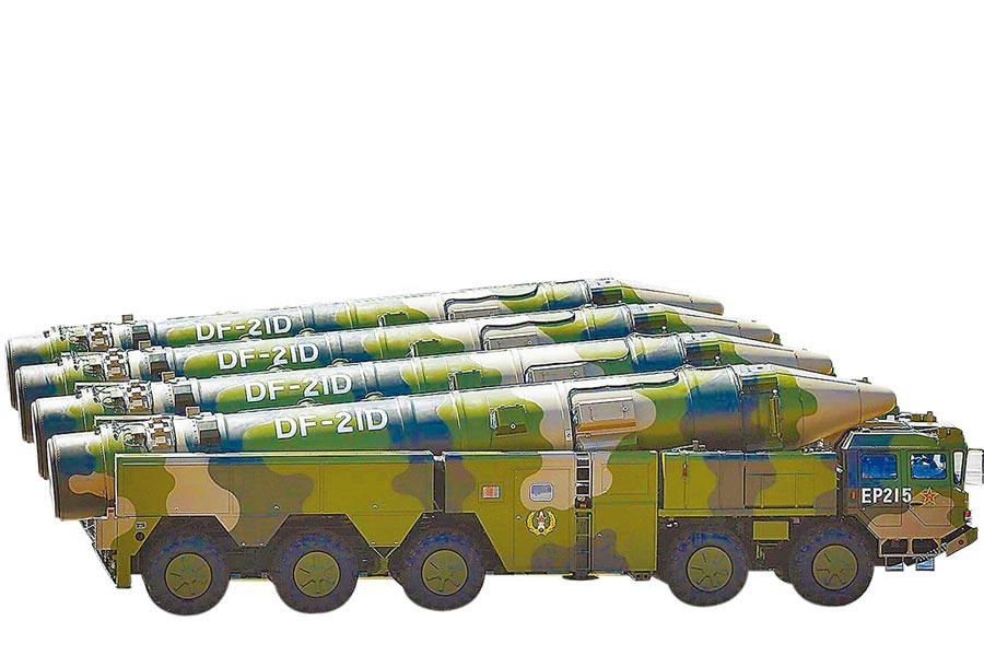 解放軍東風-21D飛彈。(中新社資料照片)