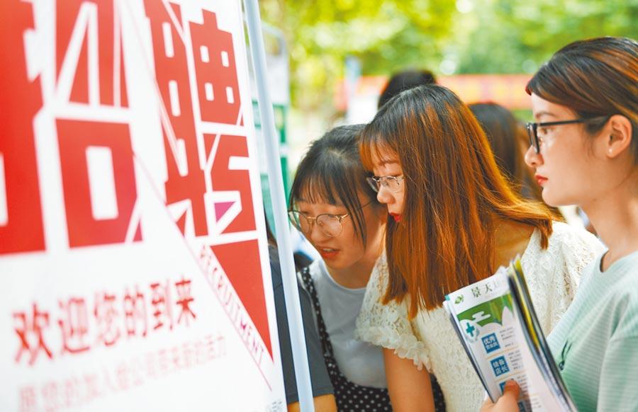 6月12日,大學畢業生在安徽省亳州職業技術學院舉行的「校園雙選會」上求職應聘。(新華社)
