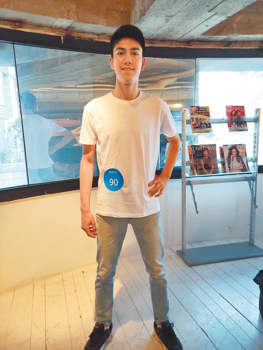 16歲的中法混血兒Alexandre Buh希望被選上,暑假過後能在台灣邊念高中邊當模特兒。(記者廖慧娟攝)
