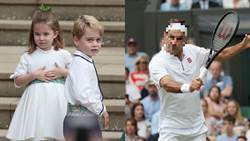 唯有皇室請的動!凱特、威廉竟安排「他」來教喬治打網球