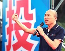 向綠軍、中間選民喊話 韓國瑜此舉藏巨大意義?