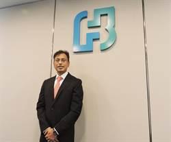 北富銀首位外籍數位金融總處長上任