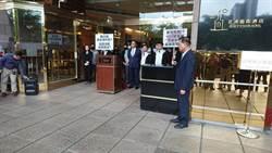 君鴻酒店赴高雄地方法院 希望暫緩資產分配