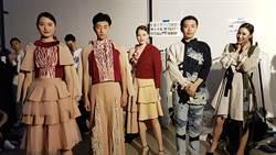 「青年時尚創意節」有共鳴 台青文創商品人氣夯