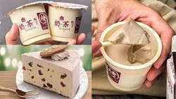 國民美食又引暴動!加碼奶茶布丁、珍奶冰淇淋蛋糕