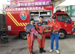 大里各界联合捐赠消防器材 给台中市山海屯救援协会