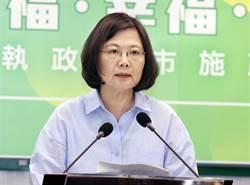 蔡政府偷樑換柱制定「中共代理人」法律 誰在唬弄人民 ?