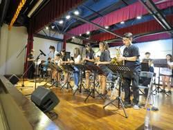 「青少年爵士樂團」即日起至7/22開放報名