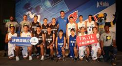 Jr. NBA台北站決賽明登場 高中組泰山鬥能仁