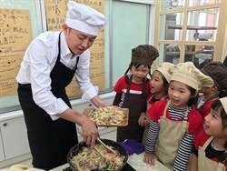 重視幼兒營養  竹市將獨立廚房列為公幼標配