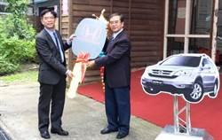 台灣本田汽車捐贈南開科大汽車 讓產學攜手學用合一