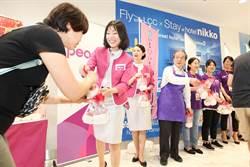 樂桃航空請客 品嚐新鮮和歌山水蜜桃