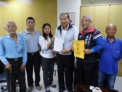 台南設農業資源循環利用研究中心等等 當地居民有意見
