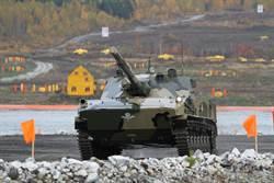 俄羅斯稱其輕型戰車優於美國