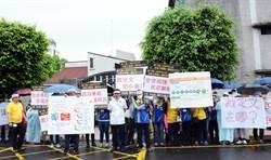 假扣押影響醫院運作 國仁醫護屏東地院抗議