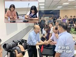 韓國瑜與藍營議員座談  有人尷尬猛滑手機