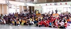 「2019海外華裔青年英語服務營」正式開課