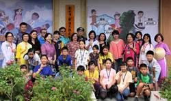新住民語文學院揭牌  首屆越南語育樂營開跑