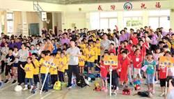 「2019海外華裔青年英語服務營」開課 280位學童受惠