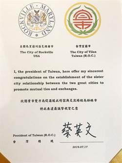 蔡英文自稱台灣總統?府:非正式文書但並不為過