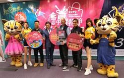 中國信託全台5800台ATM幫忙行銷台中購物節