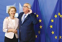 反托拉斯調查 歐盟料更強硬