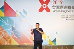 真好玩總監楊峻宇:台灣遊戲出海 產品、行銷是關鍵