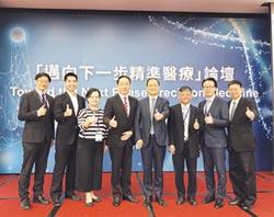 台灣精準醫療 迎接新一波契機
