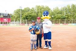 桃園市龜山國小隊 奪MLB CUP冠軍
