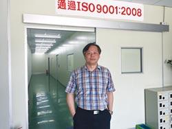 陽昇應材掌握專利技術 技轉陸、泰廠商