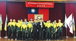 柔術亞錦賽 體育署授旗出征