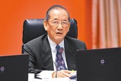 林陵三接中華顧問工程司董座