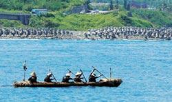 跨越黑潮 台日獨木舟划向沖繩