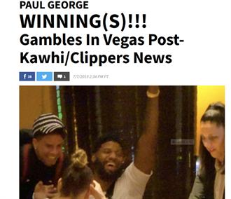 NBA》離開雷霆 保羅喬治賭城狂歡贏錢