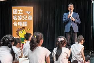 國立客家兒童合唱團竹縣開訓