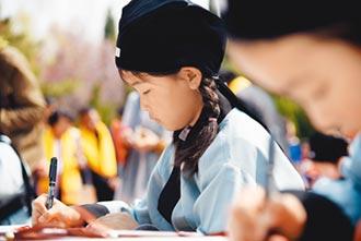 韓國儒家書院 名列世界遺產