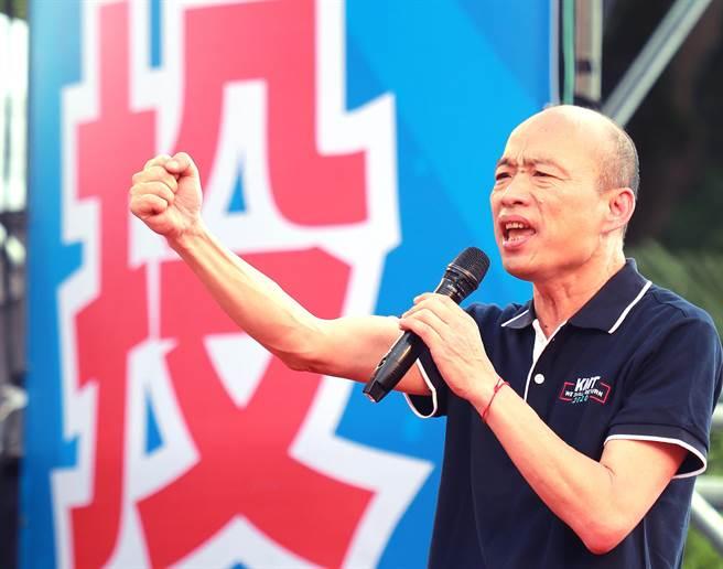 高雄市長韓國瑜。(資料照,陳怡誠攝)