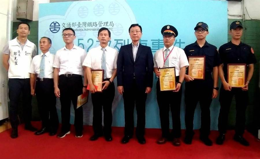 台鐵局今日於嘉義車站舉辦有功人員公開表揚大會。(台鐵提供)