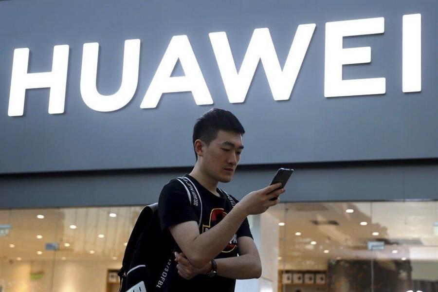 匯豐曾在2017年向美國司法部舉報及指控華為。(美聯社資料照片)