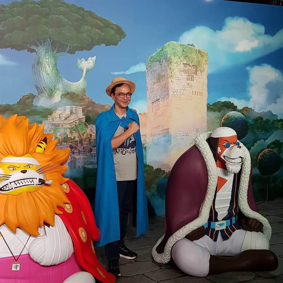 朱立倫出席海賊王「ONE PIECE動畫20周年紀念特展」,特地披藍色披風,希望代表藍軍出戰2020。攝影殷悅哲