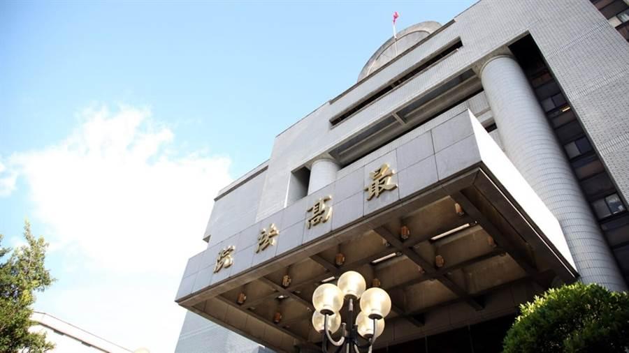 最高法院(圖取自維基百科)