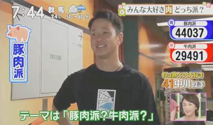 日本節目訪問棒球選手及教練比較喜歡吃牛肉還是豬肉?意外釣出日本職棒讀賣巨人隊的中川皓太選手原來是位老司機。(圖/翻攝自推特)