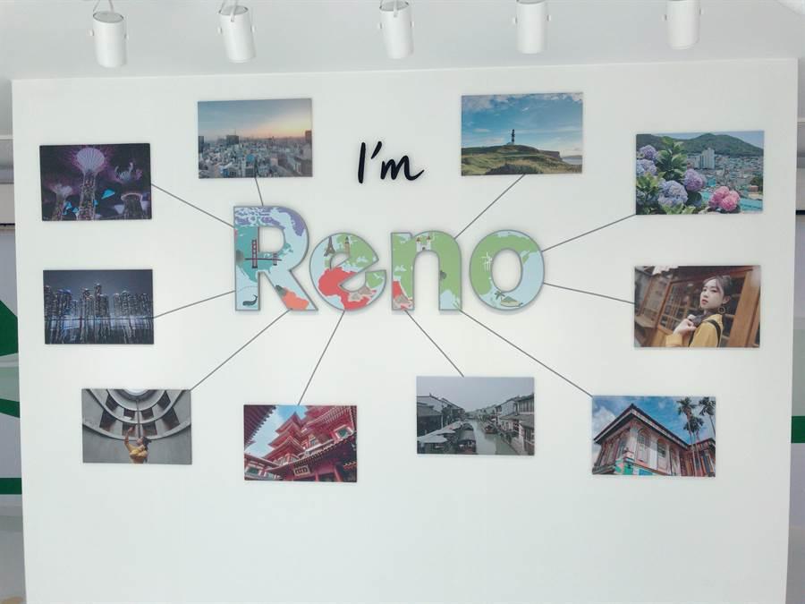 由Reno系列手機所拍攝世界各地的自然人文美景。(圖/邱映慈攝影)