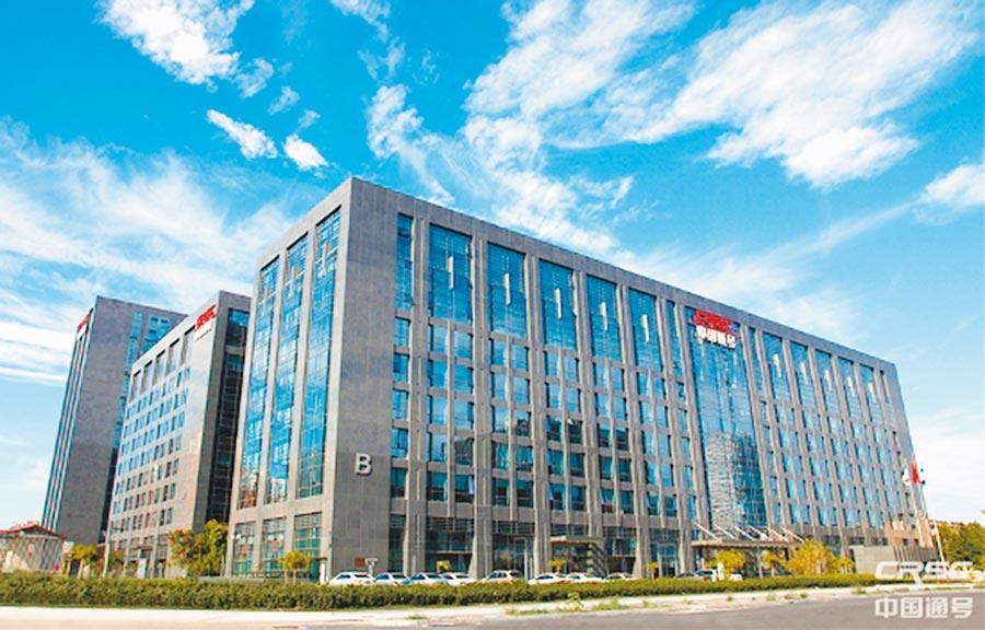 中國通號軌道交通研發中心。(取自中國通號官網)