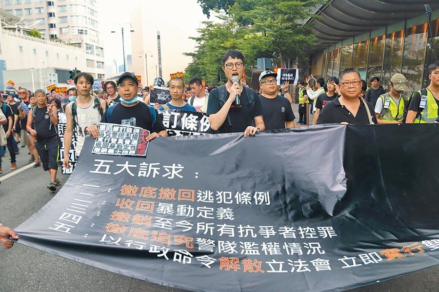 港民遊行提出5大訴求。(中央社)