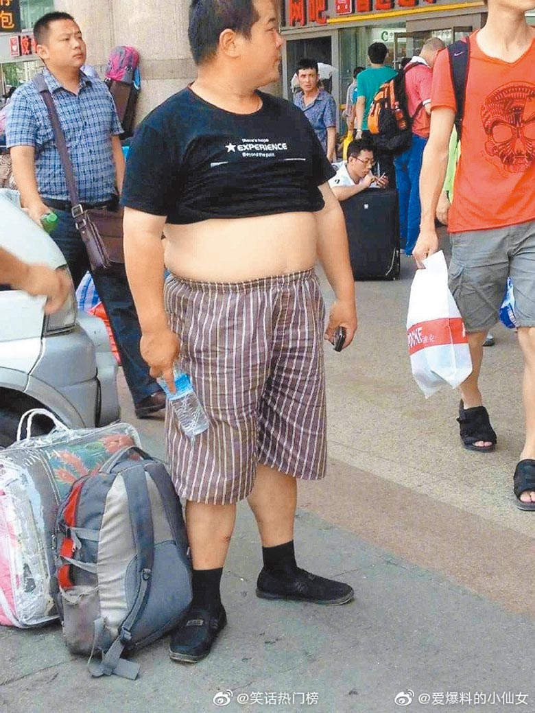 大陸迎高溫,街上可見把上衣捲起的男子。(取自微博@愛爆料的小仙女)