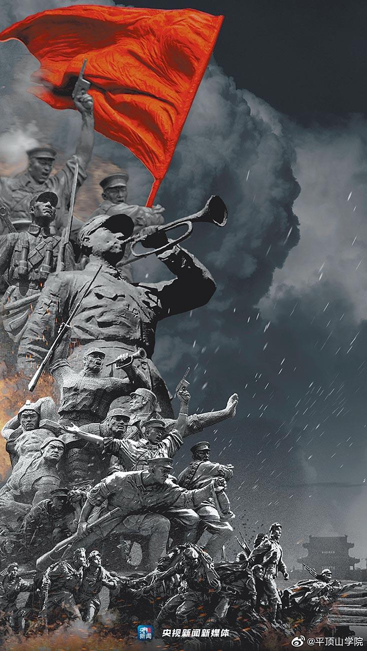 昨日正值「七七事變」(又稱盧溝橋事變)82周年。(取自央視新聞新媒體)